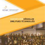 Raporti për Këshillin Drejtues të Shkollës